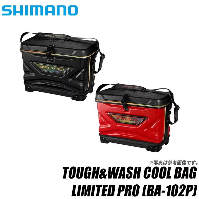 (9)【取り寄せ商品】 シマノ バッカン タフ&ウォッシュ クールバッグ (BA-102P 36リットル)/SHIMANO
