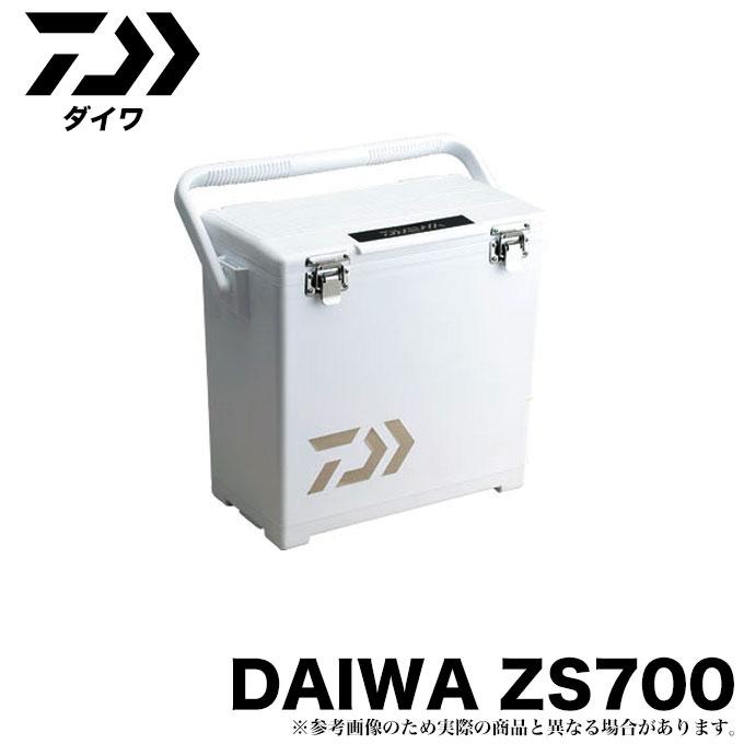 (7)【数量限定!36%OFF】ダイワ クーラーボックス ZS 700  DAIWA/ 釣り / キャンプ / アウトドア / レジャー / 運動会 / お花見【2015dnp】