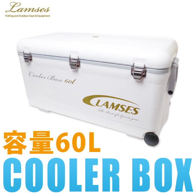 LAMSES (拉美西斯) 大冷却器框 [约 60 L],句柄及连铸机与 [CR-600] / 钓鱼 / 野营/户外/休闲 / 运动 / 樱桃开花