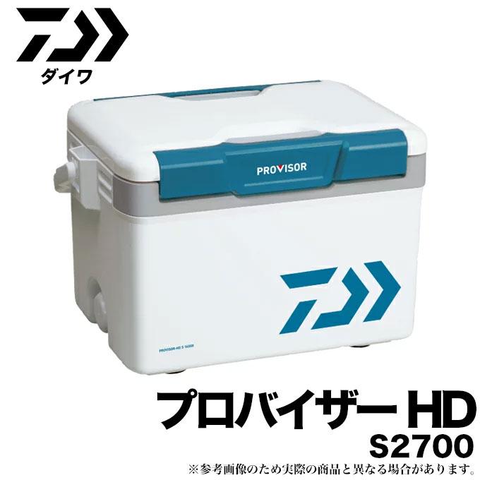(7)【送料限定】ダイワ クーラーボックス プロバイザー HD (S 2700)(カラー:ブルー) (2016年モデル) / 釣り / キャンプ / アウトドア / レジャー / 運動会 / お花見 / DAIWA