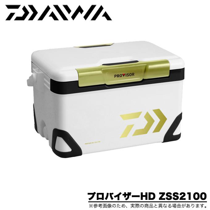 (7)【数量限定】ダイワ クーラーボックス プロバイザー HD (ZSS 2100X) (2016年モデル) / 釣り / キャンプ / アウトドア / レジャー / 運動会 / お花見 / DAIWA/d1p9