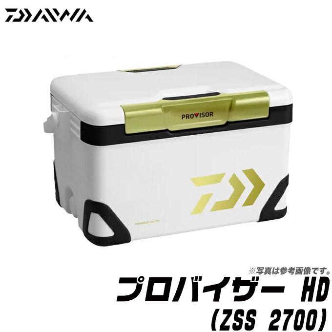 (7)【数量限定】ダイワ クーラーボックス プロバイザー HD (ZSS 2700) (2016年モデル) / 釣り / キャンプ / アウトドア / レジャー / 運動会 / お花見 / DAIWA