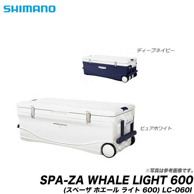 (7)【数量限定】シマノ スペーザ ホエール ライト 600(LC-060I) 60L /クーラーボックス/釣り/キャンプ/アウトドア/レジャー/運動会/お花見/SPA-ZA WHALE LIGHT 600/SHIMANO
