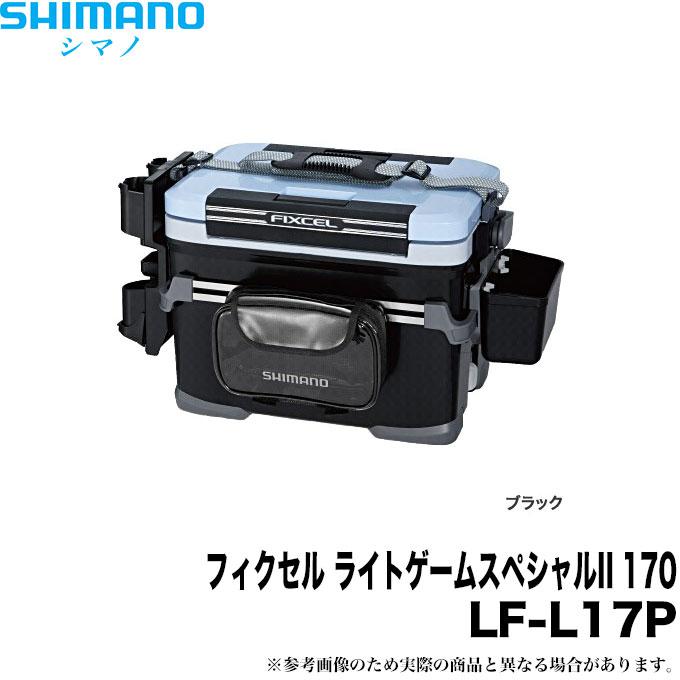 【海外限定】 【取り寄せ商品 フィクセル】シマノ フィクセル ライト 170(LF-L17P) ゲームスペシャル2 GAMESPECIAL/SHIMANO 170(LF-L17P) 17L(2016年モデル)/クーラーボックス/釣り/キャンプ/アウトドア/レジャー/運動会/お花見/FIXCEL LIGHT GAMESPECIAL/SHIMANO, ニシタガワグン:f7b2d6b7 --- construart30.dominiotemporario.com