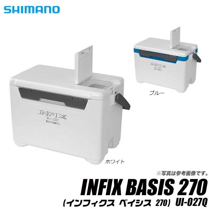 (7)【数量限定】 シマノ インフィクス ベイシス 270 (UI-027Q)/クーラー/クーラーボックス/釣り/キャンプ/アウトドア/レジャー/運動会/お花見/インフィクス ベイシス 270/INFIX BASIS 270/SHIMANO