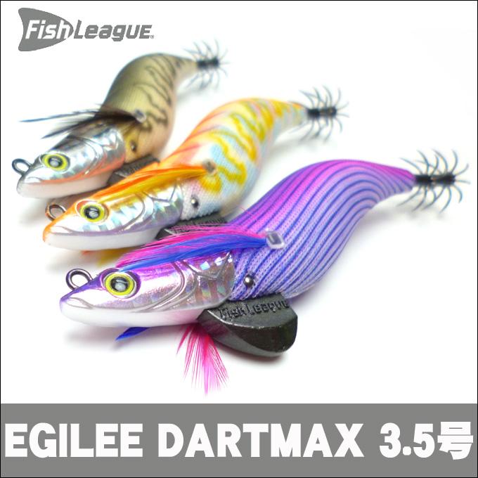 Marcus agile date Max vol. 3.5 / jerking / feed tree / squid / ecogearaqua / fish League /