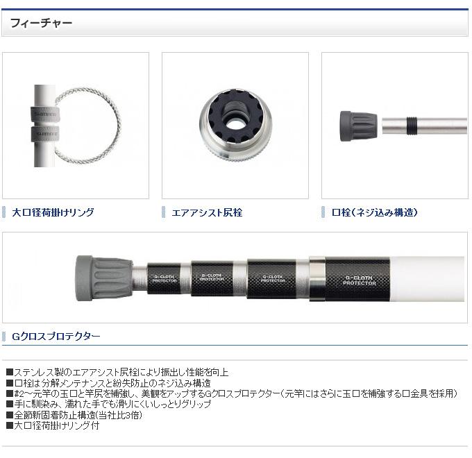 Shimano BB-X SPECIAL VS球no花纹(550)/tamanoe/球的花纹/shimano