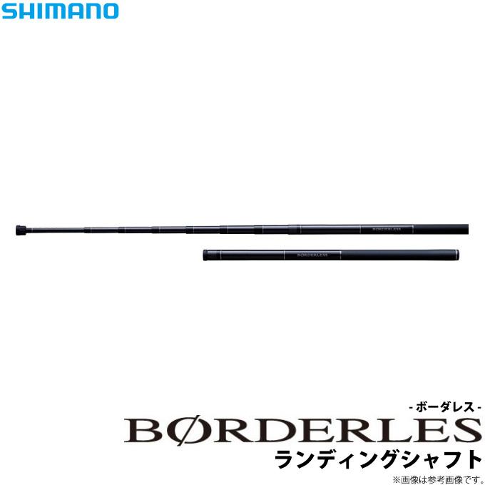 (9)【取り寄せ商品】シマノ ボーダレス ランディングシャフト(550)/玉の柄/2018年モデル