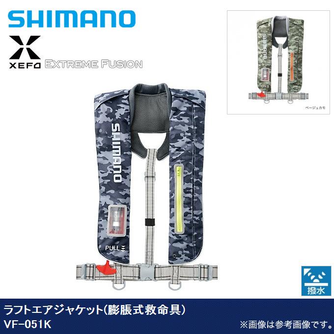 筏空氣茄克(腫脹式救生工具)(VF-051K)/救生衣/漂浮最好/船釣魚/公共汽車釣魚/小船/