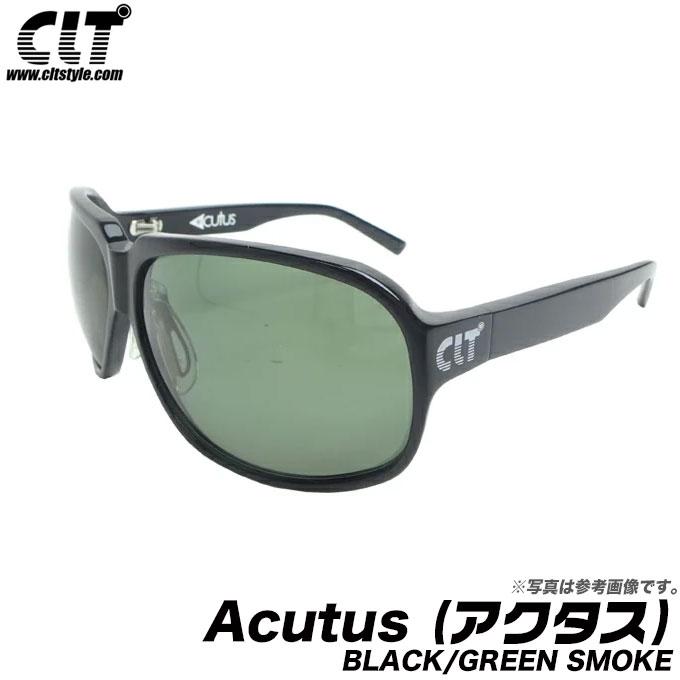 (5)【送料無料】 CLT Acutus (アクタス) [BLACK / GREEN SMOKE] /偏光グラス/サングラス/ファッション/ゴルフ/自転車/アウトドア/ドライブ/釣り/ブラック/グリーンスモーク/