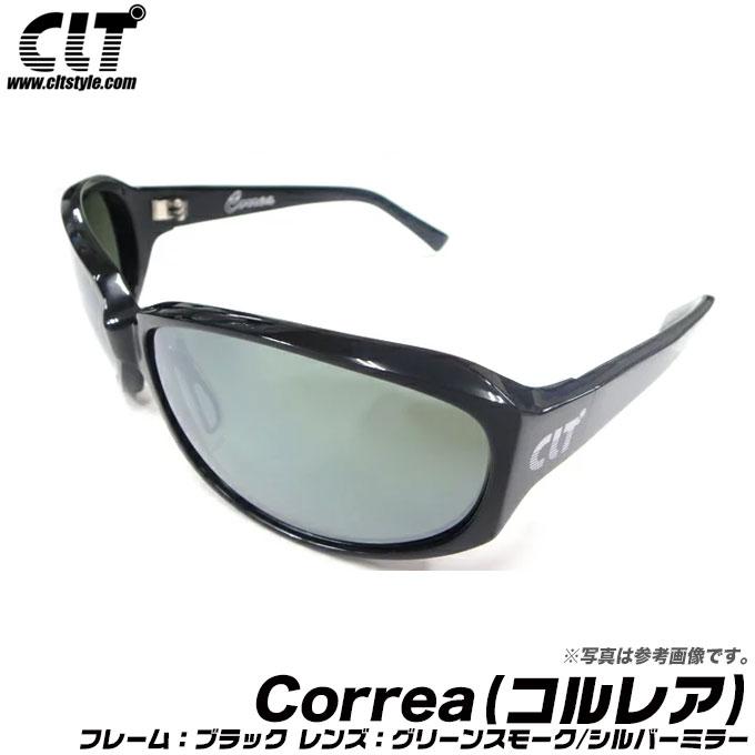 (5)【送料無料】 CLT Correa (コルレア) フレーム:ブラック レンズ:グリーンスモーク/シルバーミラー 偏光グラス/サングラス