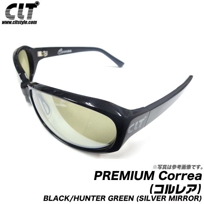 (5)【送料無料】 CLT PREMIUM Correa (コルレア) フレーム:ブラック レンズ:ハンターグリーン (シルバーミラー) 偏光グラス/サングラス
