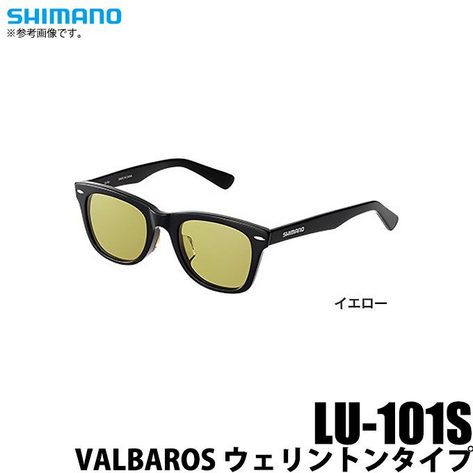 (5) シマノ VALBAROS ウェリントンタイプ (LU-101S) (レンズカラー:イエロー) /偏光サングラス/2019年モデル /1s6a1l7e-wear