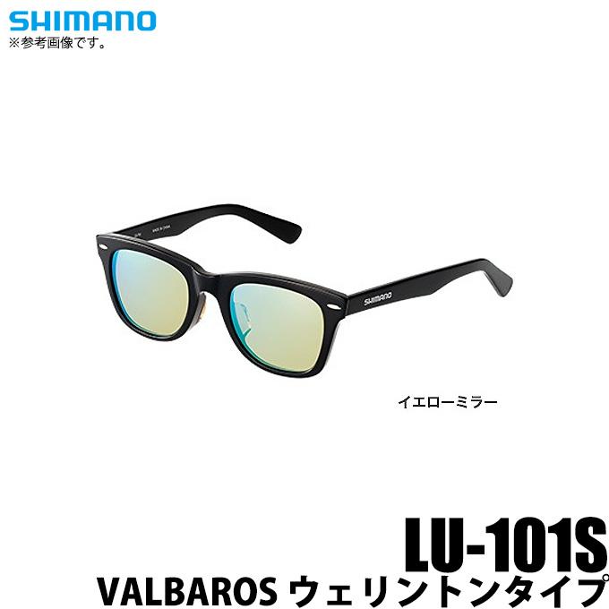 (5) シマノ VALBAROS ウェリントンタイプ (LU-101S) (レンズカラー:イエローミラー) /偏光サングラス/2019年モデル /1s6a1l7e-wear