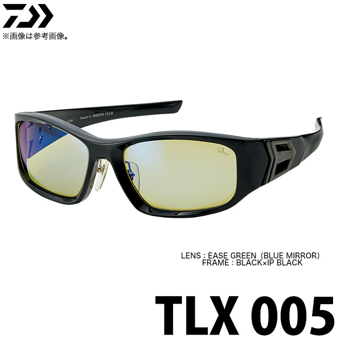 (c)【取り寄せ商品】ダイワ TLX005[レンズカラー:EASE GREEN (BLUE MIRROR)]