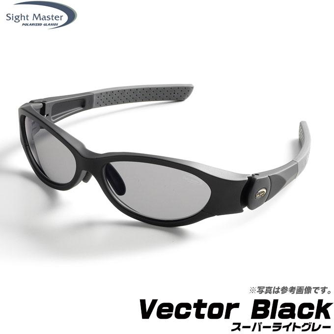 【取り寄せ商品】サイトマスター ベクター ブラック [スーパーライトグレー] /サングラス/偏光グラス/釣り