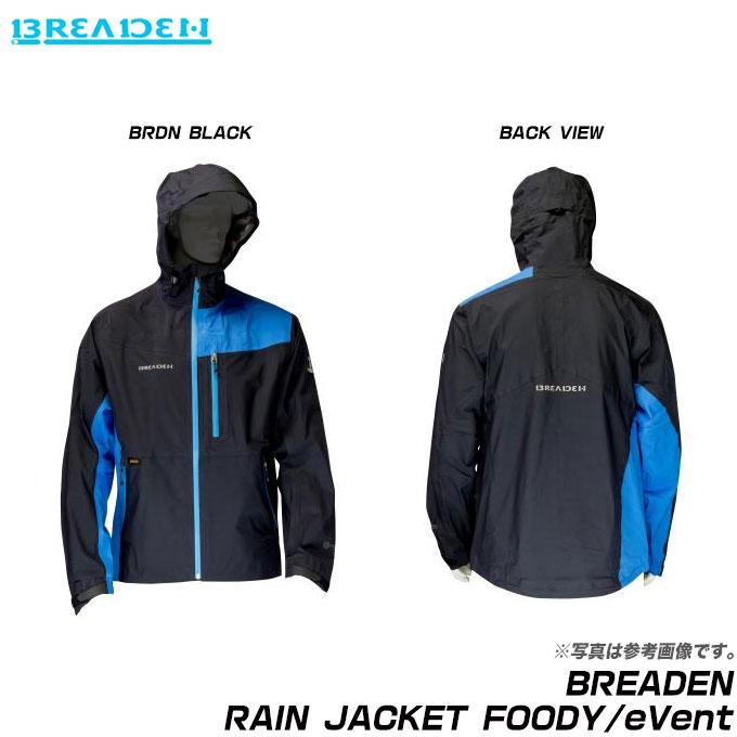 방어-덴 BREADEN RAIN JACKET FOODY/eVent (레인쟈켓트)  /레인스트/카파/우의/비옷/후 데/