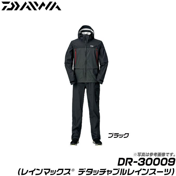 (5)ダイワ DR-30009 レインマックス デタッチャブルレインスーツ (カラー:ブラック) 2019年春夏モデル /上下セット/レインウェア/レインジャケット/パンツ/カッパ/合羽/DAIWA/d1p9