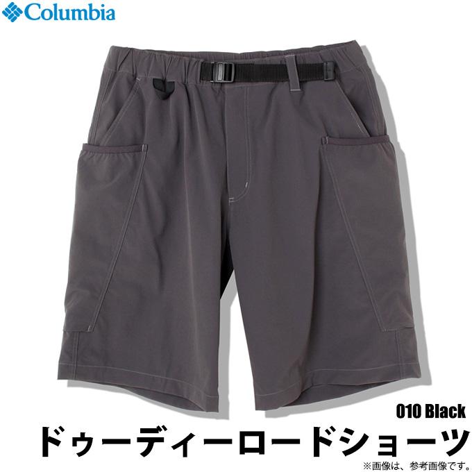 (5)【送料無料】コロンビア ドゥーディーロードショーツ (カラー:010 黒) (品番:PM4956) /釣り/レインパンツ/2019SS/Columbia