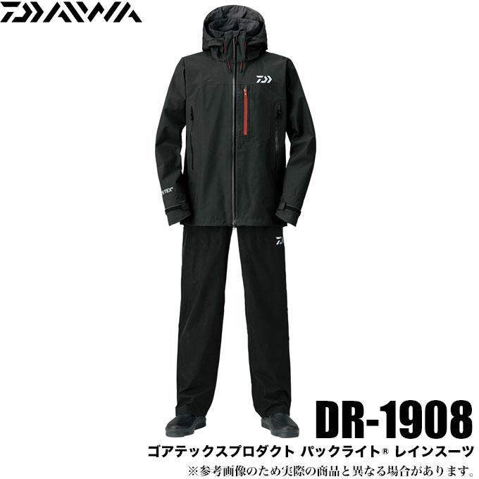 (5)ダイワ DR-1908 ゴアテックスプロダクト パックライトレインスーツ (カラー:ブラック) (サイズ:M~XL) /上下セット/レインウェア/レインジャケット/パンツ/カッパ/合羽/DAIWA