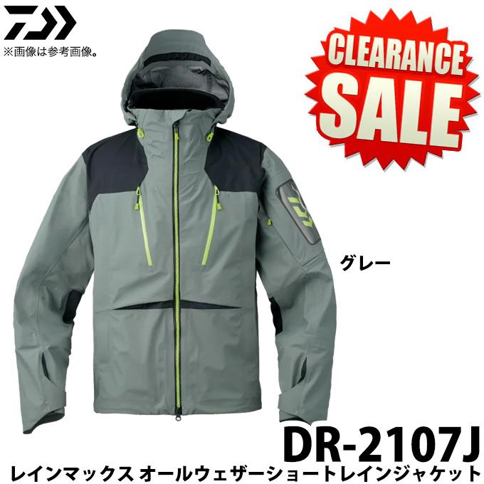 (5)【目玉商品】 ダイワ レインマックス(R)オールウェザーショートレインジャケット (DR-2107J)(カラー:グレー) (サイズ:2XL) /フィッシングウェア /1s6a1l7e-wear