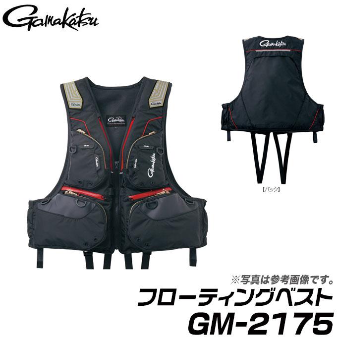(9)【取り寄せ商品】がまかつ フローティングベスト(GM-2175)(カラー:ブラック×レッド) /Gamakatsu