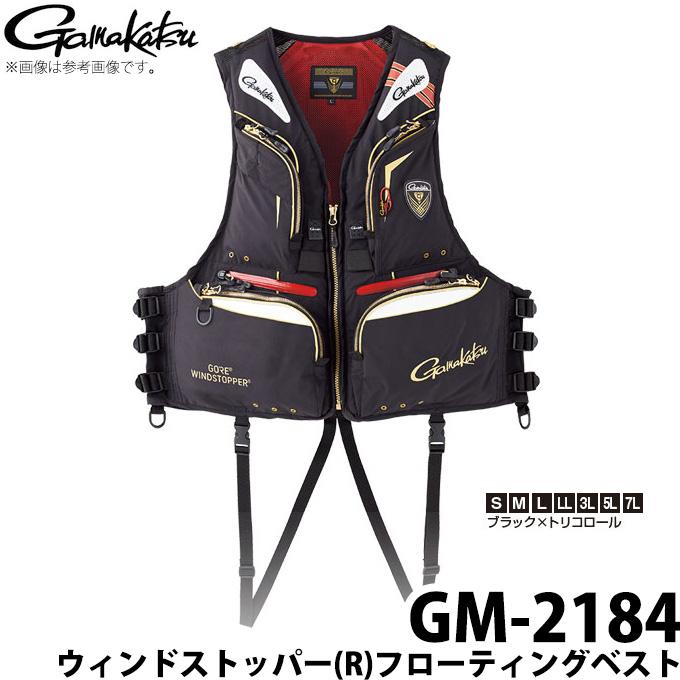 (c)【送料無料】【取り寄せ商品】 がまかつ ウィンドストッパー(R)フローティングベスト (GM-2184)(カラー:ブラック×トリコロール) /Gamakatsu /1s6a1l7e-f-best