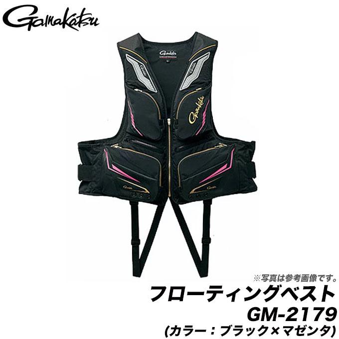 (5)がまかつ フローティングベスト GM-2179 (カラー:ブラック×マゼンタ) /ウェア/ライフジャケット/磯釣り/船釣り/Gamakatsu