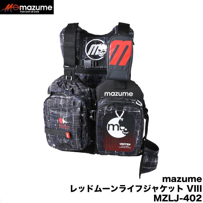 (5)マズメ レッドムーンライフジャケットVIII ブラックカスリ (MZLJ-402)(サイズ:フリー)(2019年モデル)/ゲームベスト/ライフジャケット/釣り/REDMOON LIFEJACKET 8/MAZUME