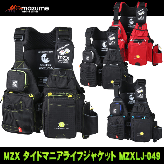 (5) mazume(マズメ) MZX タイドマニアライフジャケット(MZXLJ-049) サイズ:フリー 2018年モデル /ゲームベスト/ライフジャケット/ライジャケ/釣り/MZX TIDEMANIA LIFEJACKET/MAZUME