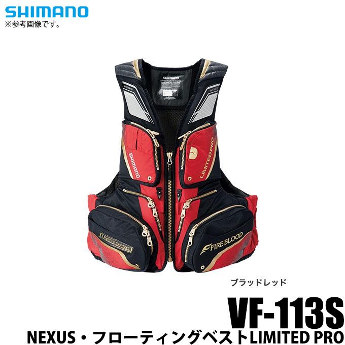(5) シマノ NEXUS・フローティングベストLIMITED PRO (VF-113S) (カラー:ブラッドレッド) (サイズ:M-XL) /2019年モデル /1s6a1l7e-f-best