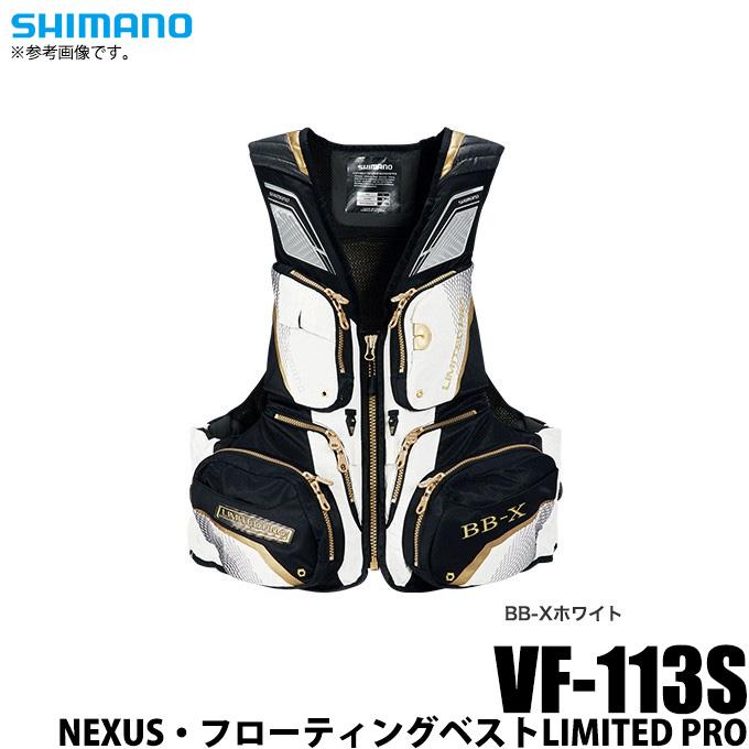 (5) シマノ NEXUS・フローティングベストLIMITED PRO (VF-113S) (カラー:BB-Xホワイト) (サイズ:M-XL) /2019年モデル /1s6a1l7e-f-best