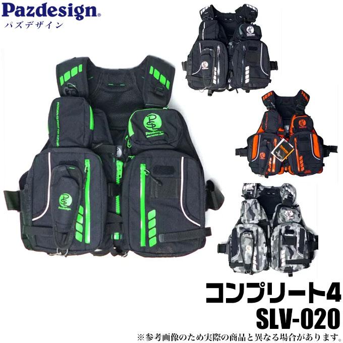 (5)パズデザイン コンプリートIV [SLV-020] /ゲームベスト/ライフジャケット/ZAP PSL/Pazdesign/COMPLETE4/釣り/