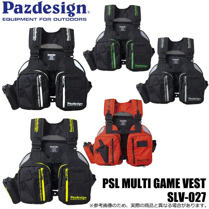 (5) パズデザイン PSLマルチゲームベスト SLV-027 / フローティングベスト ライフジャケット