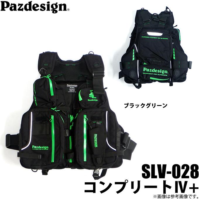 (5) パズデザイン コンプリートIV+ (SLV-028) カラー:ブラックグリーン (2019年モデル) /ゲームベスト/ライフジャケット/ZAP /Pazdesign/COMPLETE4/釣り/