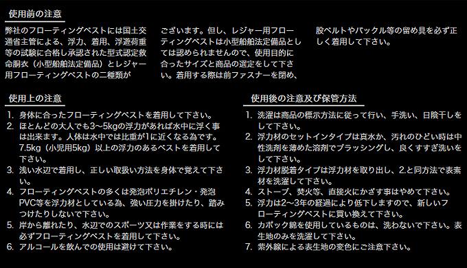 apiaangurazusapotobesuto VER.2(漂浮最好、浮力材型)  /海公共汽车/青菜/rokkushoa/uedingu/游戏最好/