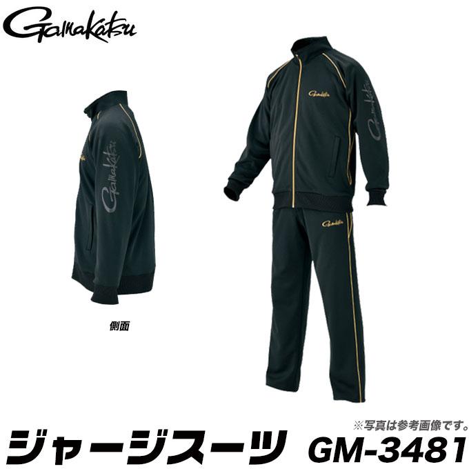(5)がまかつ ジャージスーツ GM-3481(ブラック) /ウェア/衣類/GAMAKATSU/