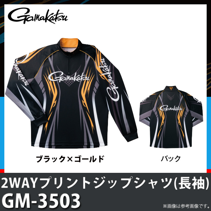 (9)【取り寄せ商品】がまかつ 2WAYプリントジップシャツ(長袖)(GM-3503) (カラー:ブラック×ゴールド)/2018年モデル/Gamakatsu