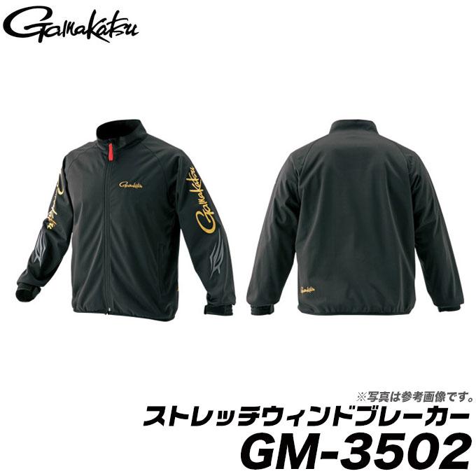 (9)【取り寄せ商品】 がまかつ ストレッチウィンドブレーカー GM-3510 (ブラック) /2018年モデル/ウエア/GAMAKATSU