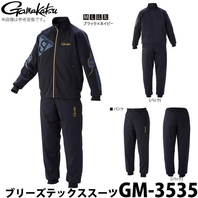 (9)【取り寄せ商品】がまかつ ブリーズテックススーツ (GM-3535)(カラー:ブラック×ネイビー) /2018年モデル/1s6a1l7e-wear