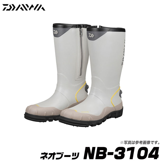 (c)【取り寄せ商品】ダイワ ネオブーツ NB-3104 (スパイク) /長靴/磯ブーツ/DAIWA/NEO BOOTS/SPIKE SOLE/d1p9