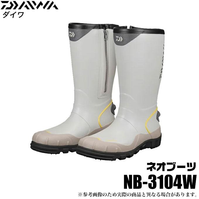 (c)【取り寄せ商品】ダイワ ネオブーツ NB-3104W (スパイク)(ワイドタイプ) /長靴/磯ブーツ/DAIWA/NEO BOOTS/SPIKE SOLE/d1p9