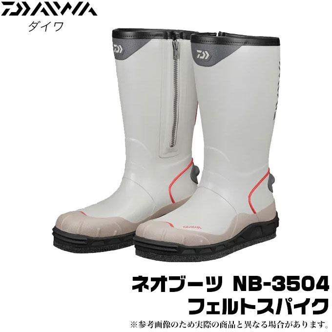 (c)【取り寄せ商品】ダイワ ネオブーツ NB-3504(フェルトスパイク) /長靴/磯ブーツ/DAIWA/NEO BOOTS/RADIAL SOLE/d1p9