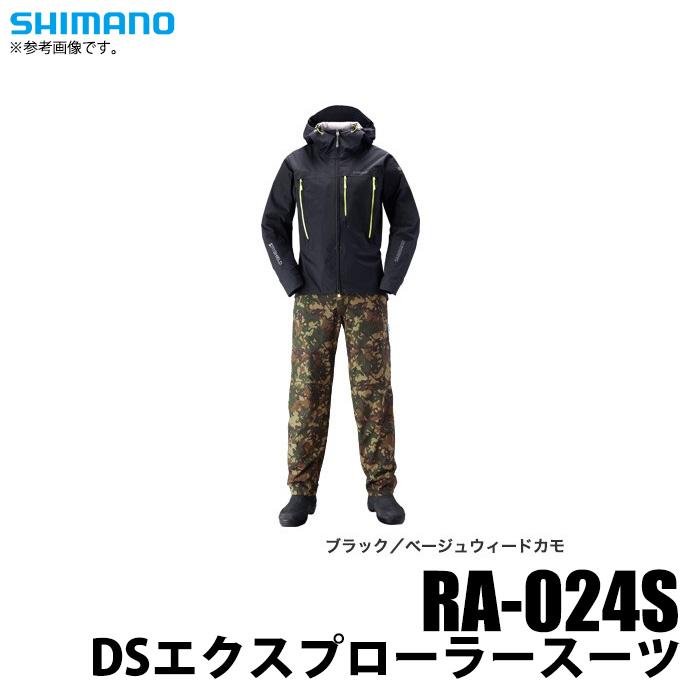 (5) シマノ DSエクスプローラースーツ (RA-024S) (カラー:ブラック/ベージュウィードカモ)(サイズ:M-XL) /2019年モデル /1s6a1l7e-wear