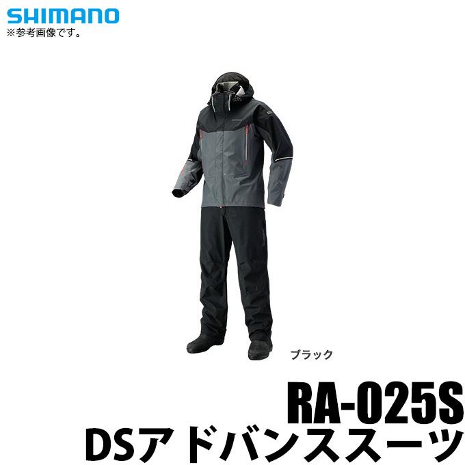 (5) シマノ DSアドバンススーツ (RA-025S) (カラー:ブラック)(サイズ:M-XL) /2019年モデル /1s6a1l7e-wear