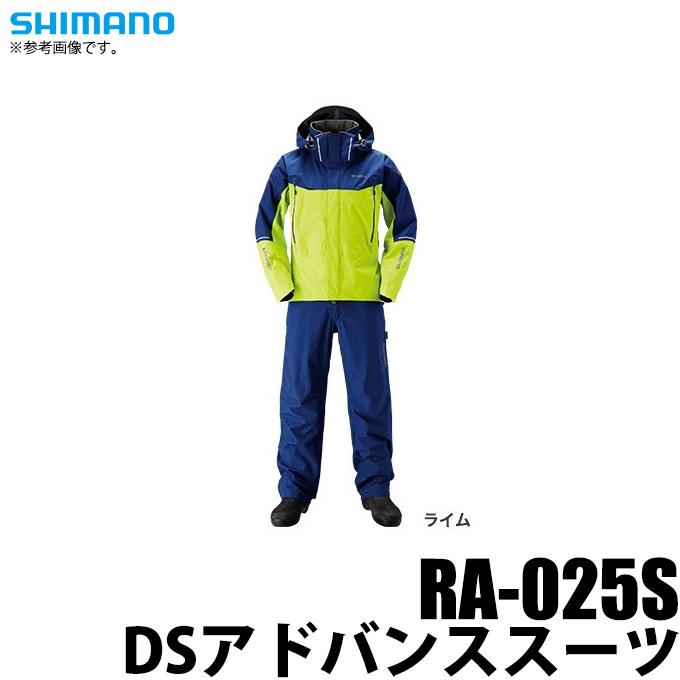 (5) シマノ DSアドバンススーツ (RA-025S) (カラー:ライム)(サイズ:M-XL) /2019年モデル /1s6a1l7e-wear