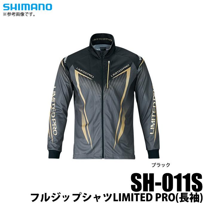 (5) シマノ フルジップシャツLIMITED PRO(長袖) (SH-011S) (カラー: ブラック) (サイズ:M-XL) /1s6a1l7e-wear