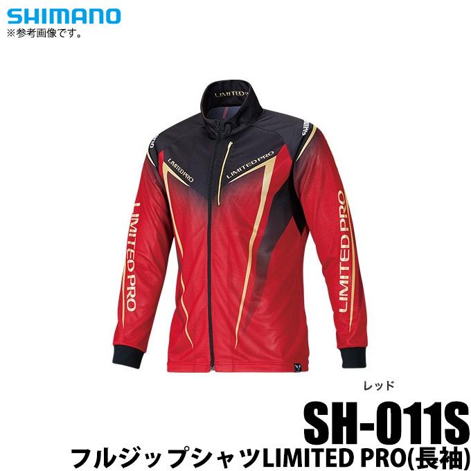 (5) シマノ フルジップシャツLIMITED PRO(長袖) (SH-011S) (カラー: レッド) (サイズ:M-XL) /1s6a1l7e-wear