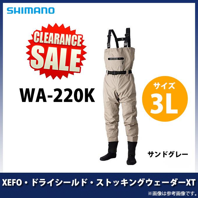 超高品質で人気の (5)【目玉商品 (WA-220K)】シマノ XEFO ドライシールド ストッキングウェーダーXT (WA-220K) (カラー:サンドグレー) XEFO (サイズ:3L) (サイズ:3L)/1s6a1l7e-wear, サカタグン:c641d037 --- portalitab2.dominiotemporario.com