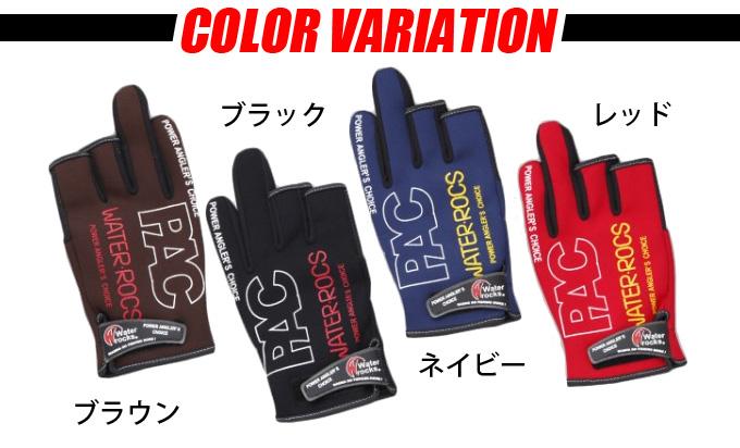 (5) 可到達柳丁藍色水液體氧氯丁橡膠手套[WRGL-F3115]/防寒/釣魚/手套/釣魚手套/貓Point Of Sales